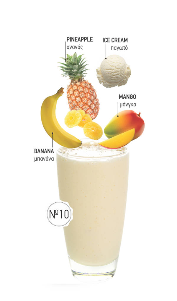Smoothie 10