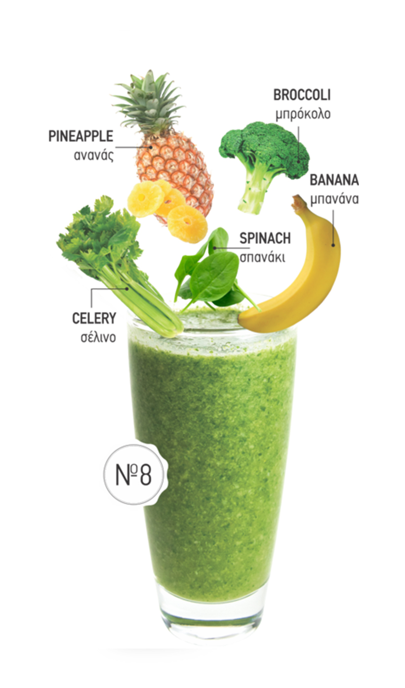Smoothie 8