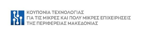 ΚΟΥΠΟΝΙΑ ΤΕΧΝΟΛΟΓΙΑΣ